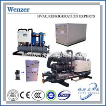 Water Cooled Water Chiller, Water Cooled Chiller(Screw Open Type Water Chiller, Scroll Open Type and box Type Water Chiller)