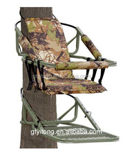 HT-TS03 hunting climbing treestand/hunting tree stand