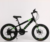 High quality children variable speed high carbon steel frame mountain bike bicycle