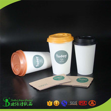 China Alibaba golden supplier coffee cup in lovely with logo printed