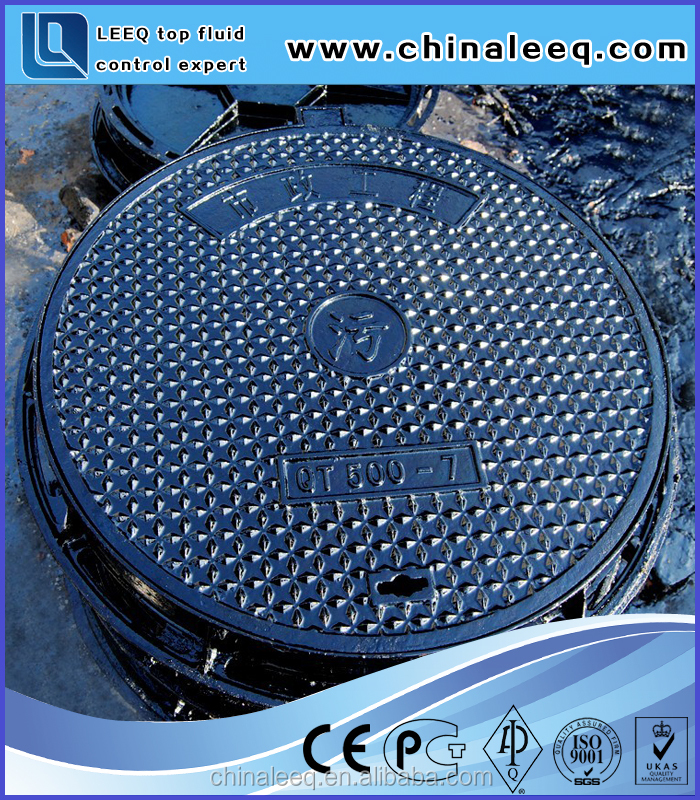 Hot Sales Ductile Iron Round Manhole Cover