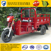 110cc mini high quality cargo tricycle
