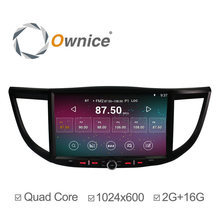 Ownice Cortex A9 4 core Android 4.4 up to android 5.1 car GPS navigation for Honda CR-V support 3G 2G Ram