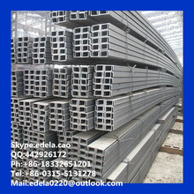 U Channel Steel for constructions american standard