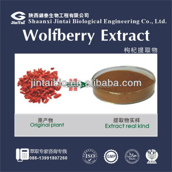 factory supply 40% 50% 10:1 bulk goji extract