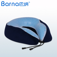 2016 Hot sale Cooling Gel Chip Added travel pillow Memory Foam Gel u shape neck Pillow
