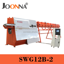 High speed automatic steel wire, coil, stainless rod straightening bending cutting machine