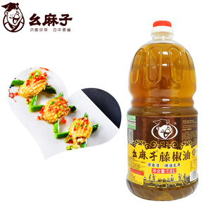 Sichuan Province Spicy Seasoning Sauce
