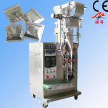 MY-60K Automatic Small Grams Coffee Pouch/Bag/Sachet Granule Packing Machine