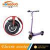 7 inch tire 2 wheel self balance electric scooter