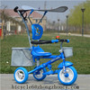 simple classic model baby tricycle from china manufacture