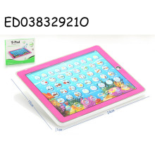 2015 hot selling intelligent toys learning machine sale for kids ED03832921O