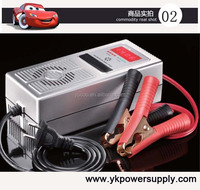 power station car battery charger 12V 3A 5A 8A