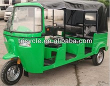 250cc 300cc tour passenger tricycle,3 wheel motorcycle
