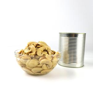 HaiShan Manufacturer Canned Sliced Mushrooms