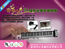 Music roll up electric keyboard piano for player