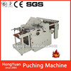 Other Service Equipment Paper Punching Machine