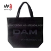 Fashion cheap cute non woven fabric drawstring shopping bag