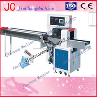 JC-450X Automatic single piece of wet paper towels packing machine