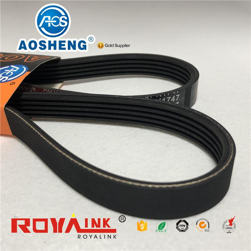 Plastic Motor cutting v belt 1kz engine universal v-belt 124RU23.8