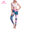 Hot Selling China Great Manufacturer Gym Wear Sport Fitness Push Up Leggings Yoga