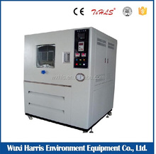 Auto Parts dust Resistance Sand and Dust Test Machine sand blowing test