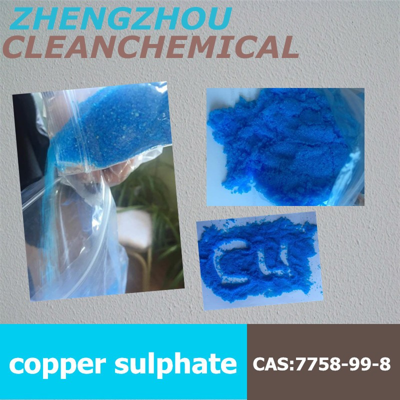 Price copper sulphate for poultry feed additive