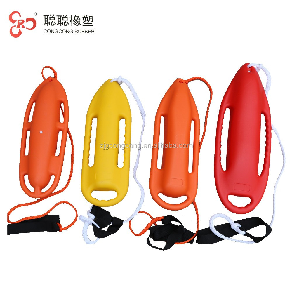 Flotation device Lifeguard rescue tube with the clip