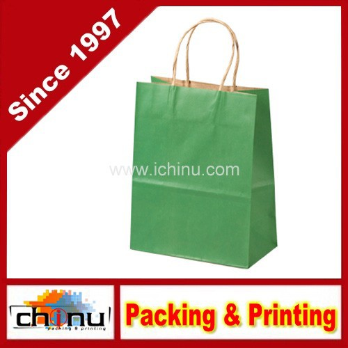 Unique Royal Green Paper Party Favor Bags(220037)