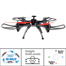 High Set Function Large Scale Drone Go Pro for Wholesale