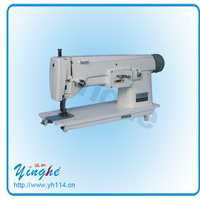 High speed golden wheel sewing machine parts