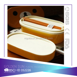 2016 new design Plastic food crisper lunch box snacks box