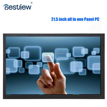 "embeded 21.5"" rugged touch all in one panel PC 128G SSD"
