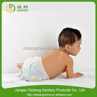 Baby reusable cloth diaper with nature cotton