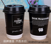 2017 New Arrival fashion Black Paper Coffee Cup with lid