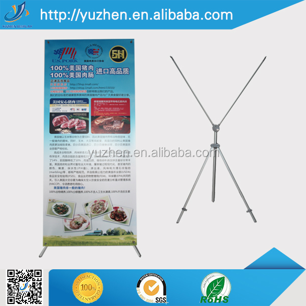 Trade show exhibit portable mini x banner display stand