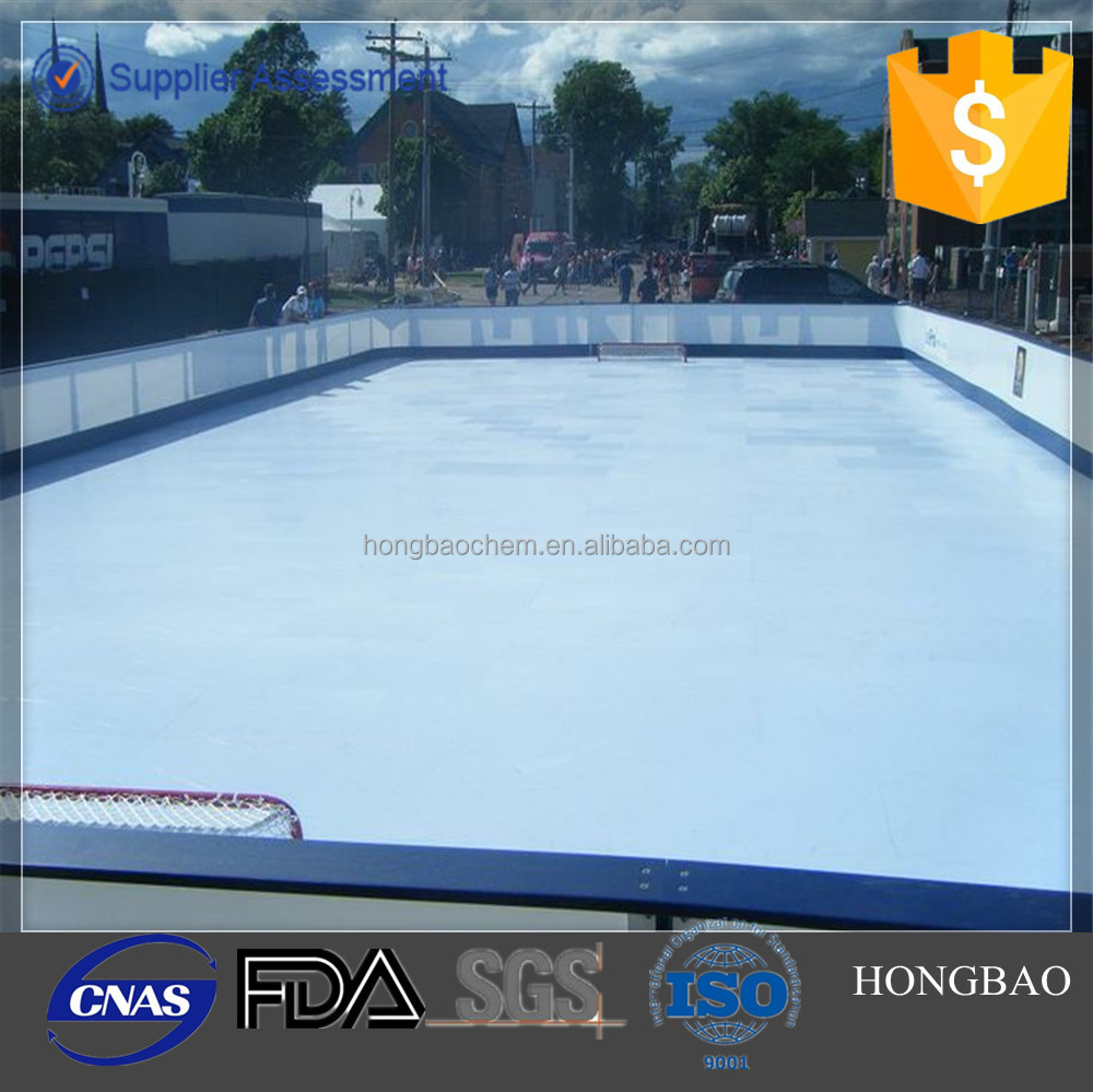 Ice rink court/synthetic ice rink panels/hockey shooting ice rink with hdpe board