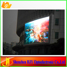 Alibaba en espanol p8 outdoor 200 inch led tv
