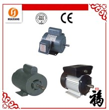 Powerful mixer grinder motor for rice mill