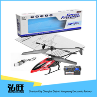 Toys Hobbies Outdoor Flying Rc Helicopter