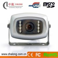 Chelong Factory price 1/3 Sony HAD CCD IR lights all round bus/truck security camera system