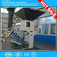 Domestic bird/dog /chicken food packing machine in low investment