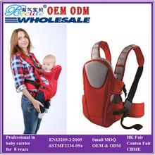 2016 Eco-friendly Raw Material wholesale adult baby furniture