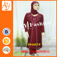 New style exquisite beading latest burqa designs muslim girl hijab dress with pants