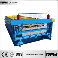 Feixiang Feitian RFM Double Deck Making Machine/Double Layer Roof Tile Forming Machines