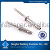 China high quality drawing rivet manufacture&supplier&exporter