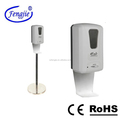 F1408 Foam plastic soap dispenser electroplating bathroom accessory with 1000ml disposable bag