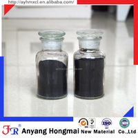 Wholesale chemical formula activated carbon black FR6860