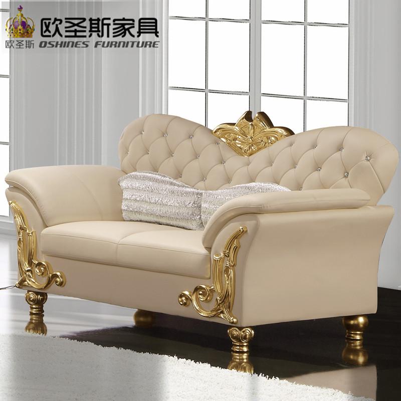 Mobili per la casa migliore vendita divano componibile ocs for Migliore marca divani