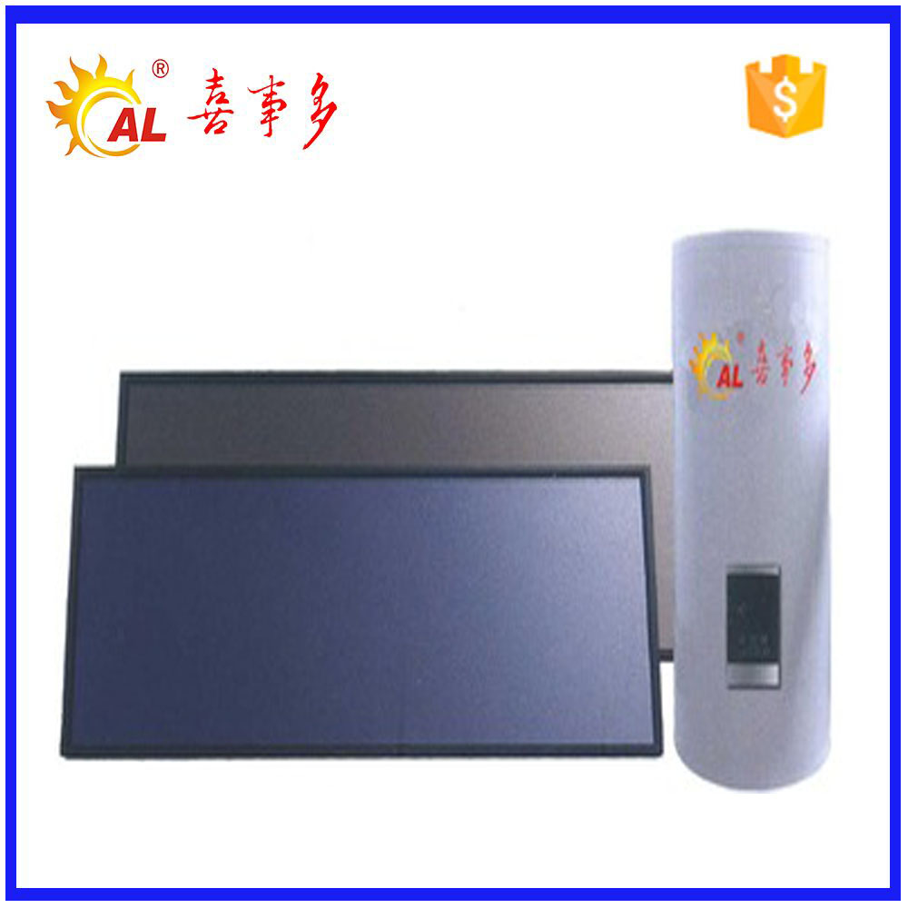 solar water heating system for home and central water heating